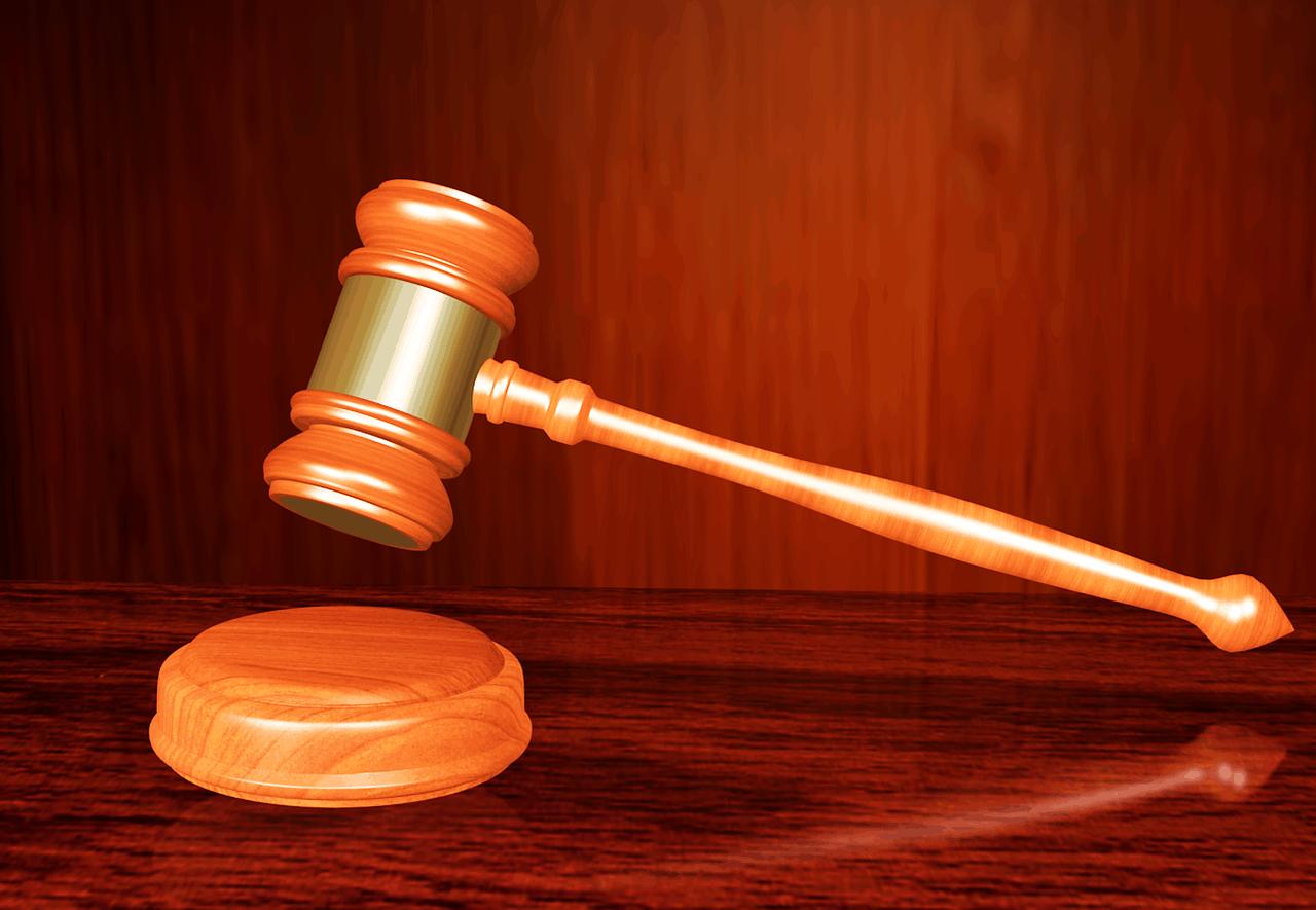 פטיש בית דין